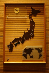 the Map of Nippon