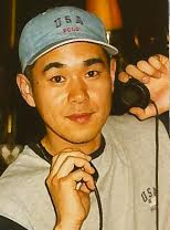 DJ Hiro at Nell's in 1998