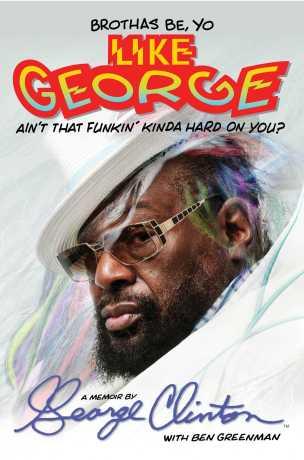 George-Clinton-Book-jacket